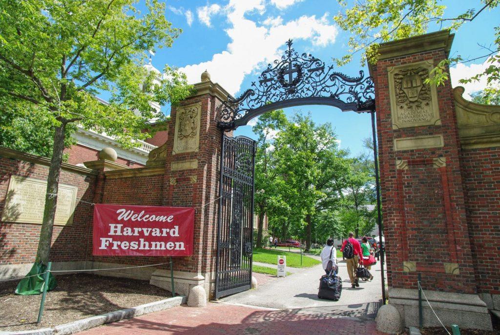 Harvard front gate